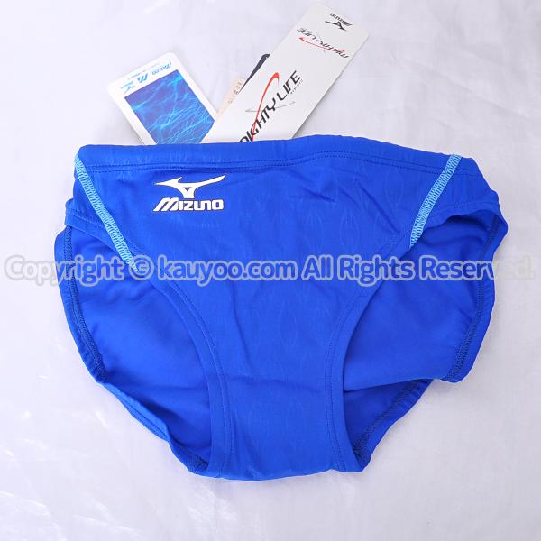【買取】MIZUNO ミズノ マイティライン Vパンツ 競パン 競泳水着 85RF-75027 ブルー