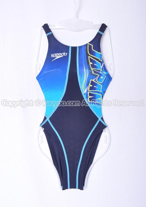 【買取】SPEEDO スピード アテネオリンピックモデル fastskin ex ファーストスキンex 競泳水着