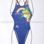 MIZUNOミズノ85OE158マイティライン2ハイカット競泳水着ネイビー柄